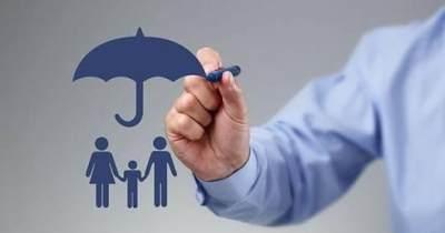 Pentingnya Asuransi Untuk Keluarga & Tips Memilih Perusahaan Asuransi (2)