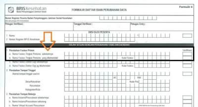 2. Mengisi Formulir