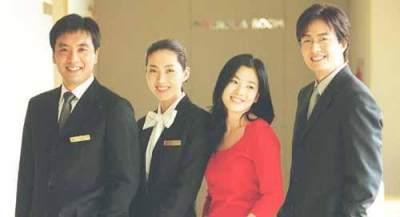 3. Hotelier (2001)