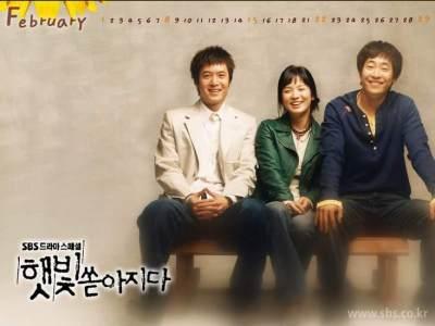 6. Rays of Sunshine (2004)