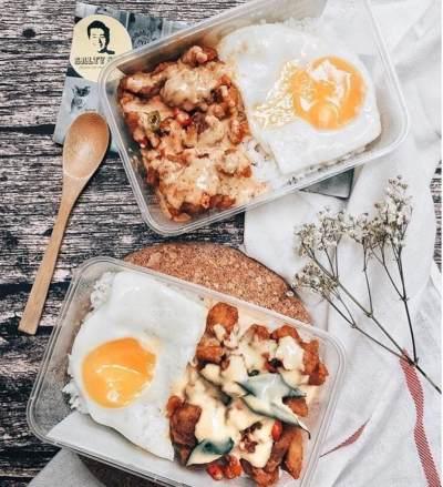 Pecinta Kuliner di Jakarta? Kamu Harus Mencoba 3 Chicken Salted Egg Ini! Dijamin Nagih!