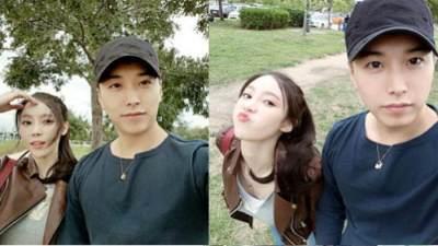 Sungmin dan Kim Sa Eun