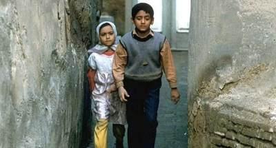 1. Children of Heaven