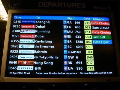 3. Cari tahu letak boarding gate