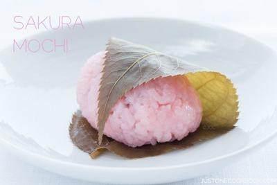 4. Sakura Mochi