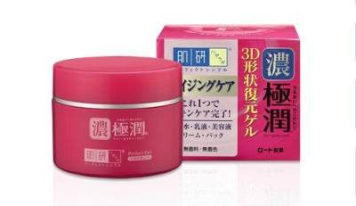 Hada Labo Gokyujun Concentrate 3D Perfect Gel