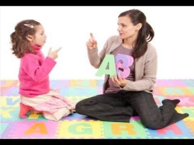3. Belajar Membaca dan Menulis Anak TK