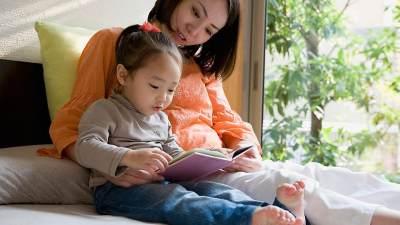 4. Belajar Membaca Untuk Anak 5 Tahun