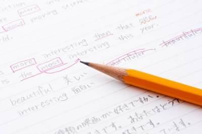 4. Belajar Bahasa Jepang Perkenalan