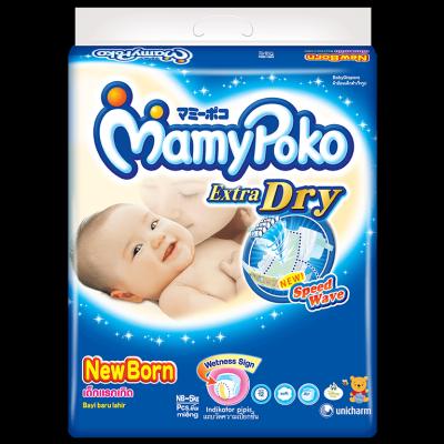 Aneka Jenis dan Size Mamy Poko untuk Kebutuhan Buah Hati, Tersedia Mulai Newborn Size!