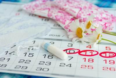 2. Tidak Datang Bulan/Menstruasi