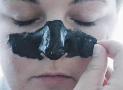 Masker Komedo Berbahan Dasar Gelatin
