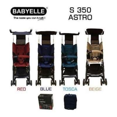 Babyelle Astro S350