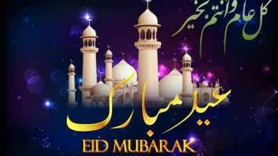 Kumpulan Ucapan Selamat Idul Fitri 2019 dalam Bahasa Indonesia, Inggris hingga Arab