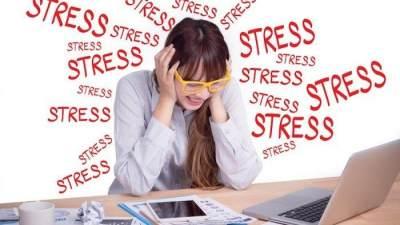 Jangan Stres