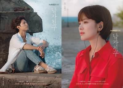 Song Hye Kyo dan Song Joong Ki Resmi Bercerai, Ini 4 Fakta Mengejutkan