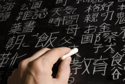 Wow, Ini Dia 6 Bahasa Tersulit Di Dunia! Mau Coba Mempelajarinya?