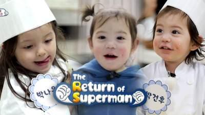 Mengintip Serunya Para Aktor dan Atlit Korea Mengasuh Anak di 'The Return of Superman'