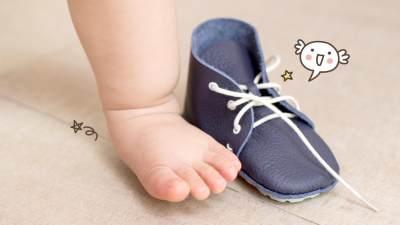 Remas Sepatu