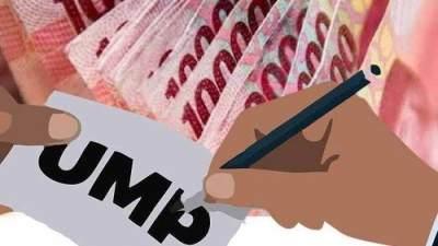 UMP 2020 Ditetapkan Naik 8,51%, Daerah Mana Nih yang Paling Besar?