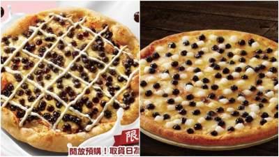 Ikuti Tren Kekinian, Pizza Hut dan Domino's Rilis Menu Pizza Boba