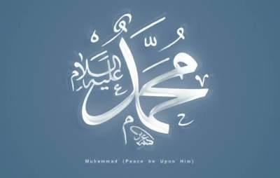 Tanda Kenabian Muhammad SAW