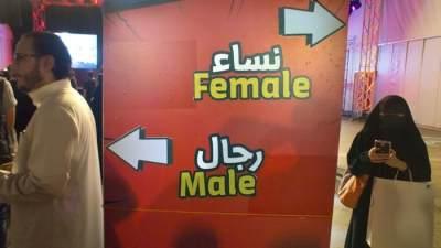 Tak Lagi Terpisah, Arab Saudi Hentikan Aturan Pemisahan Gender di Restoran