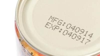 Ardi Bakrie Nekat Makan Mie Instan Cup Kadaluwarsa, Apa Bahayanya?