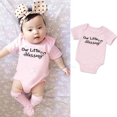 Pilih Pakaian Bayi Usia 3-6 Bulan