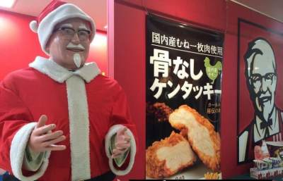 4. Colonel Santa