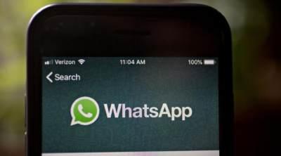 Moms, Ternyata Jenis HP Ini Tidak Bisa Lagi Gunakan Whatsapp