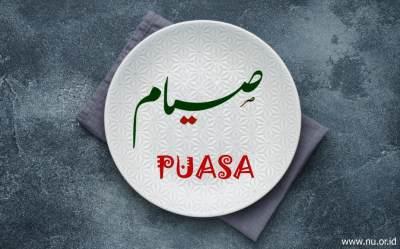 Rutin Melaksanakan Puasa Sunnah