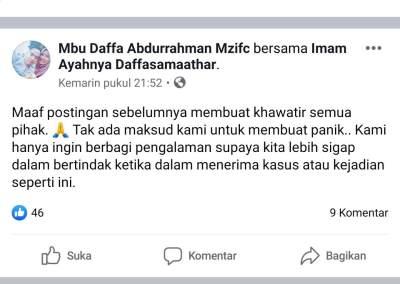 Diduga Karena Imunisasi, Bayi Usia 2 Bulan Meninggal di Sukabumi