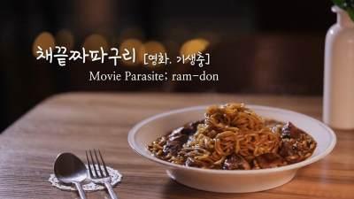 5 Makanan Enak Khas Korea di Film Parasite yang Bikin Auto Lapar