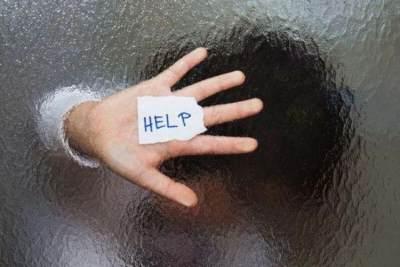 Tragis! Bocah Asal Cianjur Ini Hamil 9 Bulan Setelah Diculik 4 Tahun